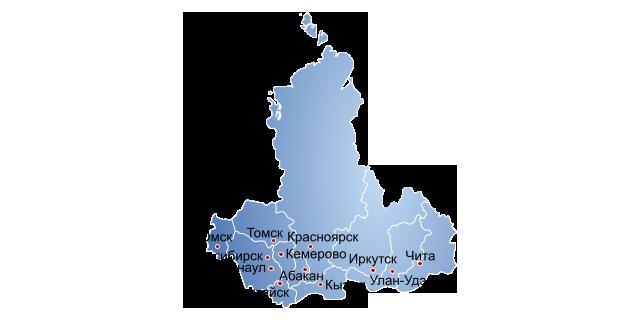 распространение в городах сибирский